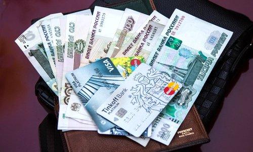 Банковские карты и наличные