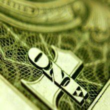 Прогнозы курса доллара на пятницу