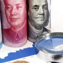 В какой валюте, кроме доллара и евро, можно хранить сбережения?