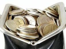 Лайфхак эффективной экономии: от чего отказываются люди, чтобы сэкономить