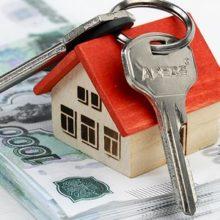 6 этапов оформления ипотечного кредита