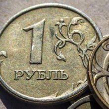 Рубль реабилитировался за провальный результат понедельника