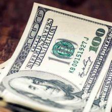 Прогнозы курса доллара на неделю (17 — 23 июня 2019)