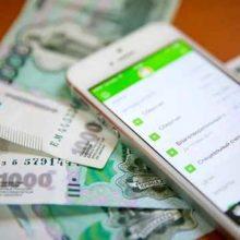 Какую часть зарплаты можно потратить на покупку смартфона?
