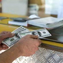 Как избежать неприятных сюрпризов при обмене валюты