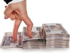 Кому повысят зарплату в кризис: проверьте, насколько прочна ваша позиция в компании