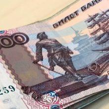 Динамику рублевых пар на сегодняшних торгах определят итоги заседания Банка России
