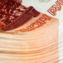 Укрепившемуся в понедельник рублю пророчат дальнейший рост