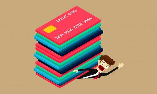 Задолженности по кредитным картам