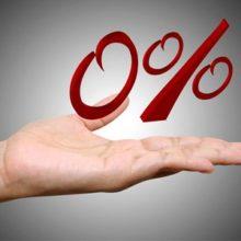 Как получить беспроцентный заем и зачем банкам выдавать такие кредиты?