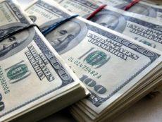 Что случится, если доллар перестанет быть мировой резервной валютой