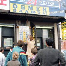 Уроки истории. Как в августе 1998 г. в России разразился дефолт