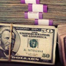 Прогнозы курса доллара на неделю (12 — 18 августа 2019)