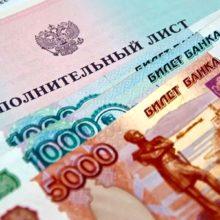 Что делать в случае ошибочного списания средств с банковского счета судебными приставами