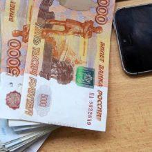 Комментарий американского чиновника спровоцировал рост нефти и рубля