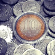 Эксперты прогнозируют стабильность курса рубля в ближайшие дни и падение на горизонте двух-трех недель