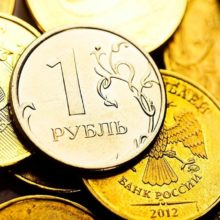 Пессимизм в отношении рубля постепенно сходит на нет