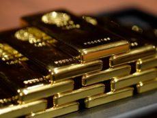 Варианты инвестирования в золото, их плюсы и минусы