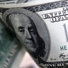 Прогнозы курса доллара на неделю (16 — 22 сентября 2019)