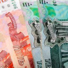 Рублю прогнозируют проблемы на долгосрочном горизонте