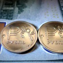Как на курс рубля повлияет сегодняшнее решение ЦБ о ключевой ставке