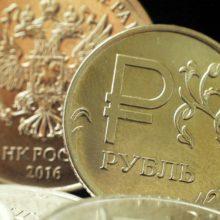 Рубль укрепляется второй день подряд и эксперты прогнозируют дальнейший рост