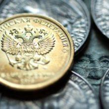 Рубль вырос благодаря хуситам