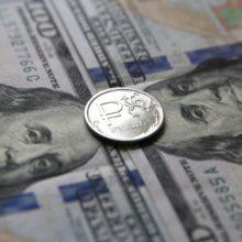 Ведущие банки США и РФ оценили краткосрочные перспективы рубля в паре с долларом