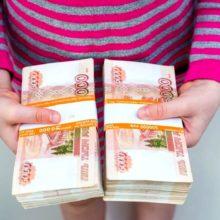 Деньги на карманные расходы детям: ответы эксперта на сложные вопросы