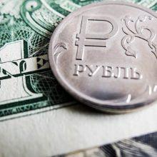 Прогнозы курса рубля к доллару на ноябрь 2019