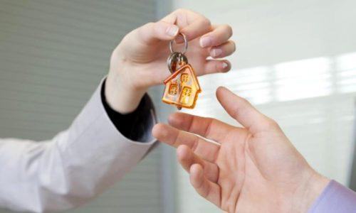 Ошибки при оформлении ипотеки