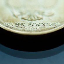 Эксперты: потенциал падения рубля выглядит ограниченным