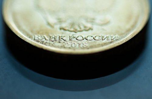 ЦБ - Банк России - Рубль