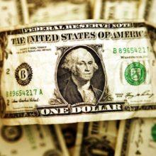 Почему России и другим странам трудно отказаться от доллара