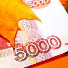 Рубль усилил позиции благодаря дорогой нефти и внешним событиям
