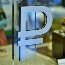 Цены на нефть ударили по рублю