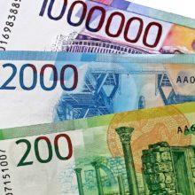 Угроз для рубля в краткосрочной перспективе нет?