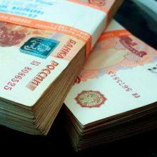 Что поможет рублю удержаться от серьезных колебаний до конца ноября