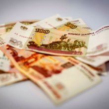 Рубль начал финальную неделю осени с символического ослабления к мировым валютам
