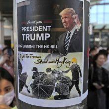 Подписи Трампа под «гонконгскими» законопроектами спровоцировали ослабление основных рисковых валют, включая рубль