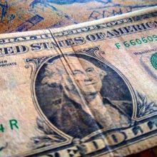 Курс доллара: прогнозы на неделю (23 — 29 декабря 2019)