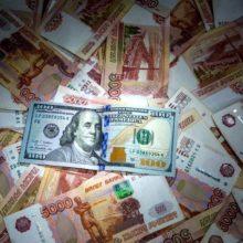 Согласно прогнозам рубль завершит год ослаблением к доллару
