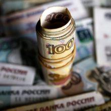Сможет ли рубль сохранить стабильность до конца года?
