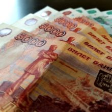 Эксперты продолжают демонстрировать пессимизм в отношении рубля