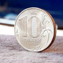Рубль дорожает в условиях усиления аппетитов к риску