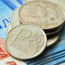 Рубль обновил 1,5-годовые максимумы к доллару и евро