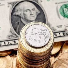 Прогнозы аналитиков валютного рынка на оставшиеся дни 2019 года
