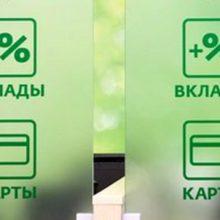 Что лучше для хранения денег: банковский депозит или карточка