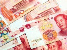 Когда юань станет мировой валютой