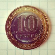 Российские и немецкие эксперты разошлись во мнениях о направлении движения курса рубля